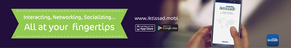 IktissadEvents App - Interacting, Networking, Socializing... All at your fingertips