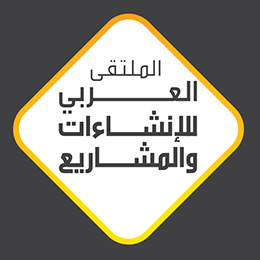 Arab Construction and Projects Forum