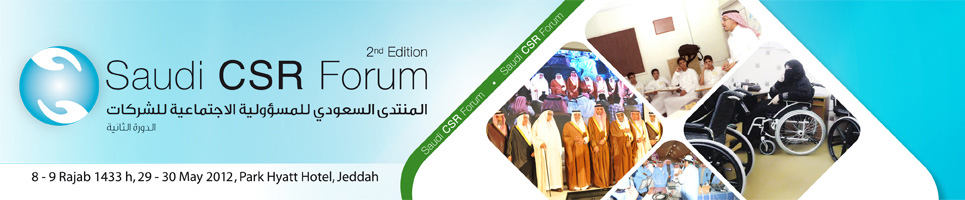 Saudi Corporate Social Responsibility Forum