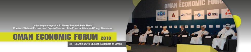 The 2nd Oman Economic Forum