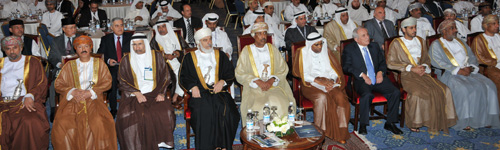 Oman Islamic Banking & Finance Conference