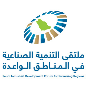 The Industrial Development Forum for Promising Regions