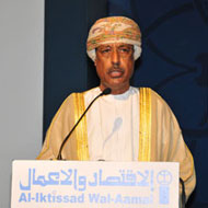 "Minister Responsible for Financial Affairs in the Sultanate of Oman inaugurates ""Oman First Islamic Finance & Banking Conference"