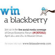 Al-Iktissad Wal-Aamal and Al-Nawras Grant One Blackberry to the Best Social Media Coverage