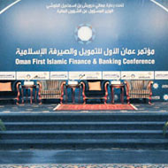 Oman Second Islamic Banking and Finance Conference witnesses high level participation