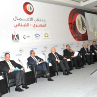 """The """"Egyptian-Lebanese Business Forum"""" with the participation of 6 Ministers and more than 250 businessmen"""