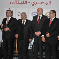 """Concluding Statement & Recommendations """"Egyptian-Lebanese Business Forum"""""""