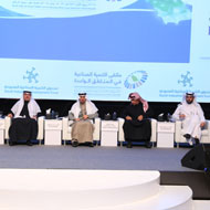 The Industrial Development Forum for Promising Regions on its second day:
