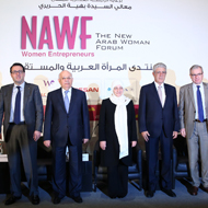 The launch of the New Arab Woman Forum – NAWF on the empowerment of woman entrepreneurs