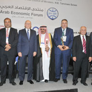 In the presence of more than 450 participant, H.E. Mr. Salam inaugurates the 23rd edition of the Arab Economic Forum